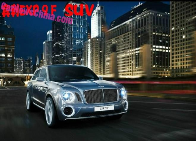 bentley-exp-9f-china-toy-1a
