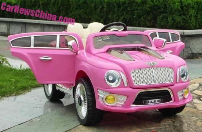 bentley-exp-9f-china-toy-4