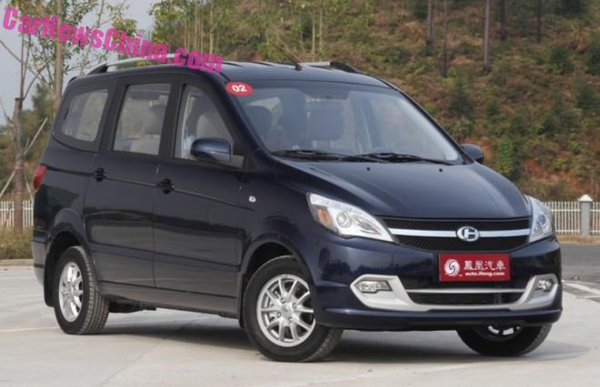 Chenghe Furuida M50 mini MPV hits the Chinese car market