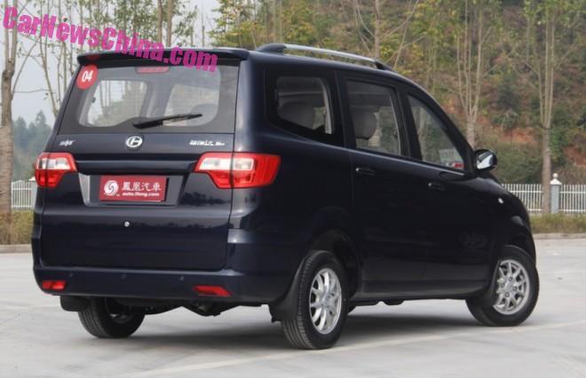 changhe-furuida-m50-china-3