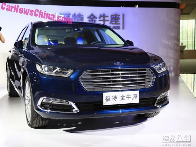 ford-tarus-china-blue-5