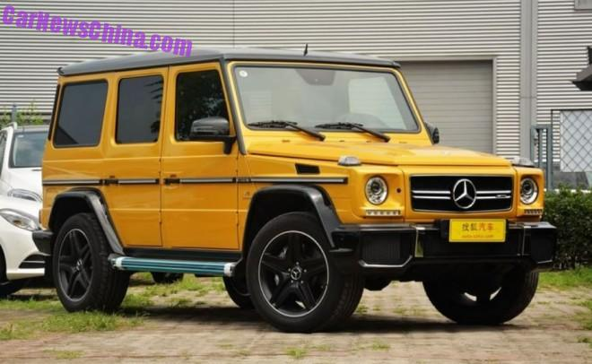 Mercedes-Benz G63 AMG Crazy Wild Limited Edition hits the Chinese car market