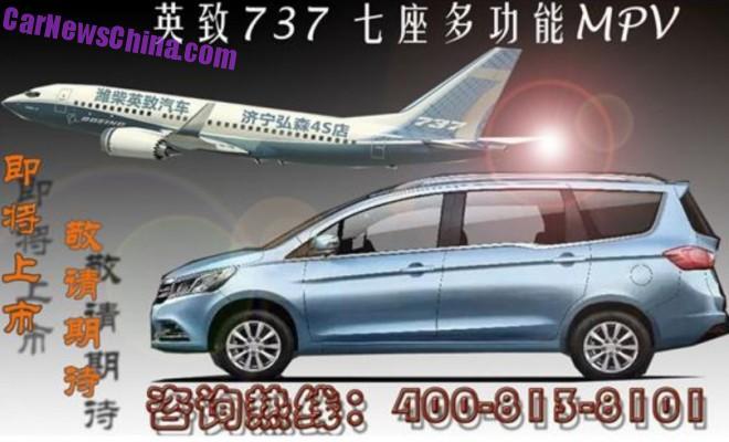 yingzhi-737-china-1b