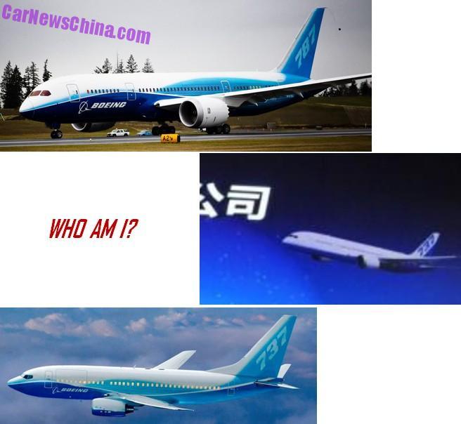 yingzhi-737-china-1c