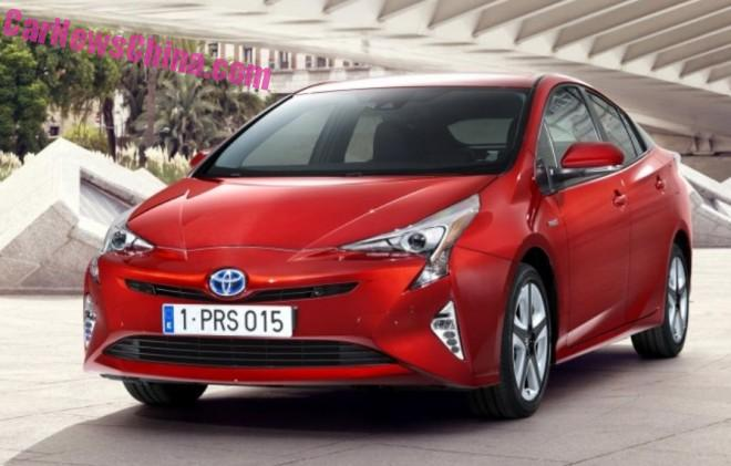 2016 Toyota Prius leaks in China, showing it ALL