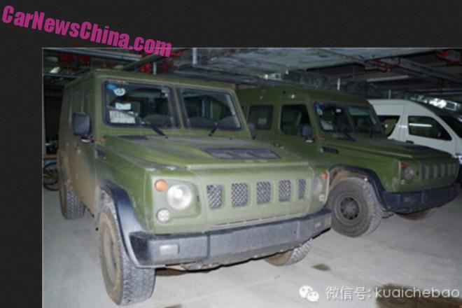 beijing-aut0-b80-white-6
