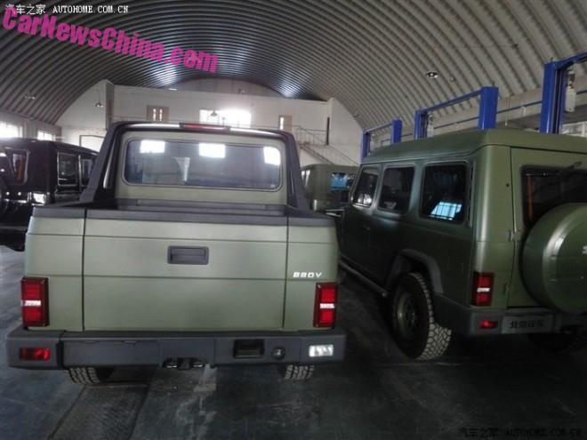 beijing-aut0-b80-white-9b