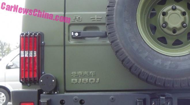beijing-auto-b80j-china-9
