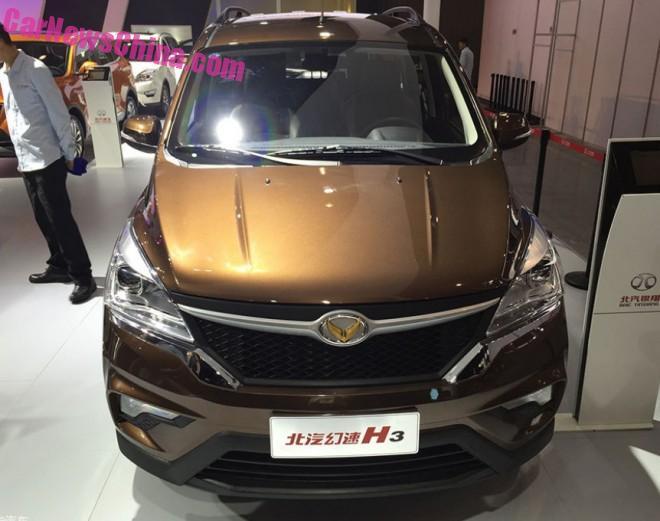 beijing-auto-h3-china-5