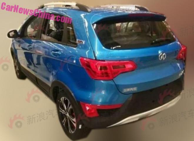 beijing-x25-china32c