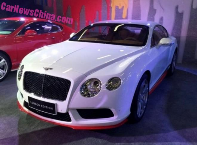 bentley-london-edition-china-6