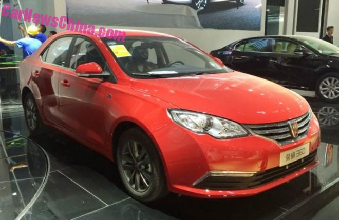 2015 Chengdu Auto Show in China: Master Preview Part 1