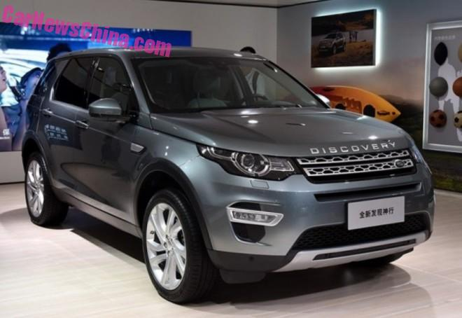 China-made Land Rover Discovery Sport debuts on the 2015 Chengdu Auto Show