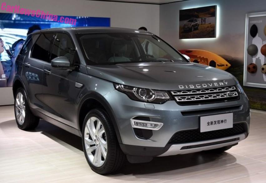 china made land rover discovery sport debuts on the 2015 chengdu auto show. Black Bedroom Furniture Sets. Home Design Ideas