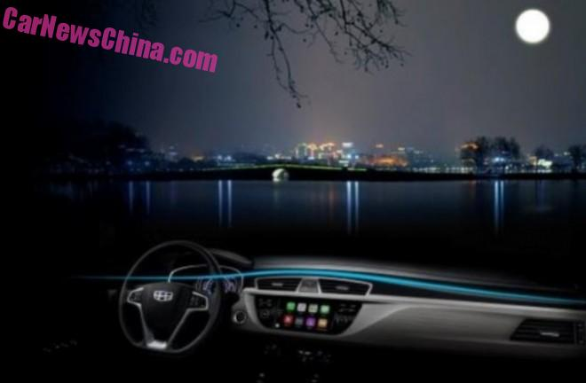 geely-dash-china-1b