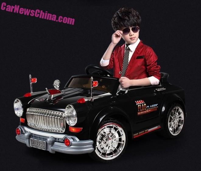 China has a Hongqi Parade Car for Children