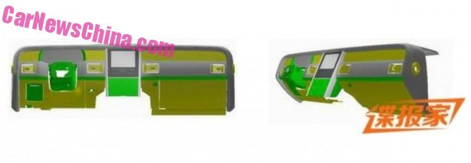 hongqi-ls5-patent-2a