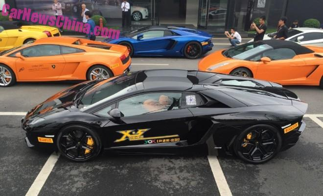 Lamborghini celebrates 10 years in China with a big Supercar party