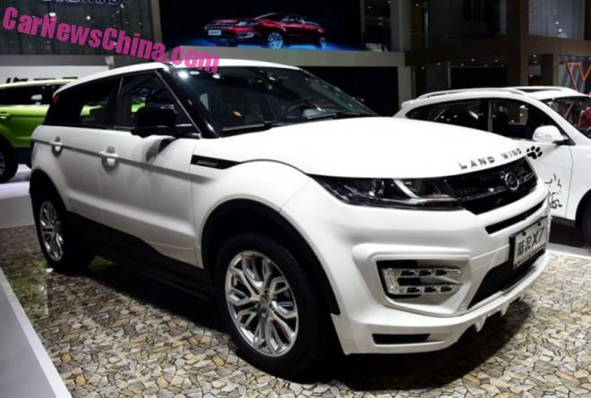 Landwind X7 has a body kit on the 2015 Chengdu Auto Show in China