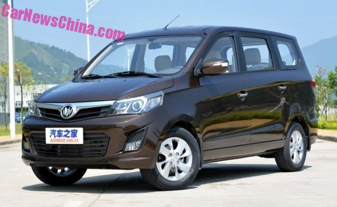 qiteng-ex80-china-1
