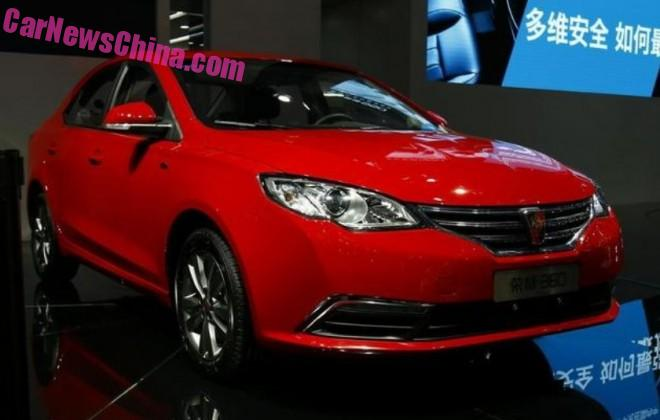 Roewe 360 hits the 2015 Chengdu Auto Show in China