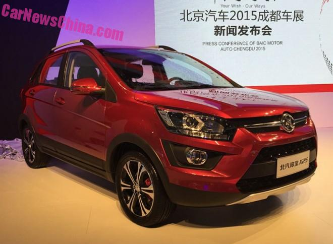 Beijing Auto Senova X25 debuts on the Chengdu Auto Show in China