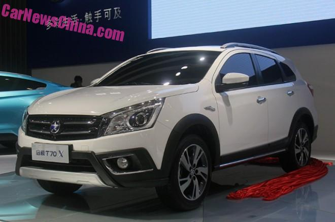 Venucia T70X SUV launched on the 2015 Chengdu Auto Show in China