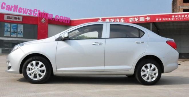 baojun-330-china-2