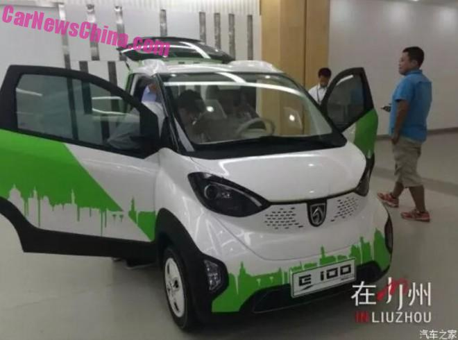 Spy Shots: Baojun E100 city EV is Almost Ready for China