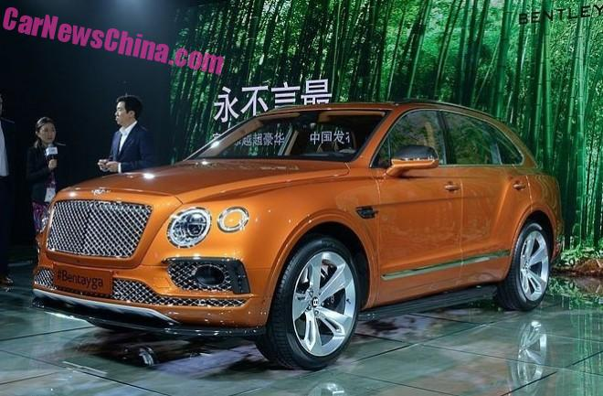Bentley Bentayga will cost 760.000 U.S. dollar in China
