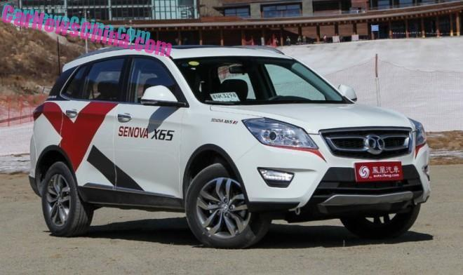 borgward-bx7-china-1c