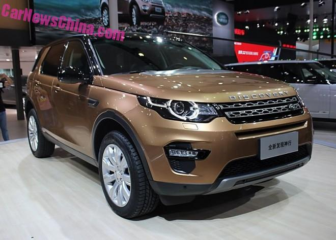 China-made Land Rover Discovery Sport launched on the Chinese car market