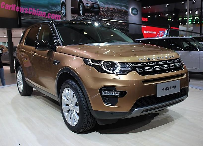 china made land rover discovery sport launched on the chinese car market. Black Bedroom Furniture Sets. Home Design Ideas