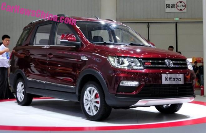 Dongfeng Xiaokang Fengguang 370 mini MPV will launch in November
