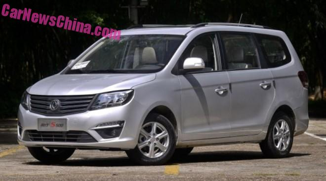 Dongfeng Fengxing S500 MPV will hit the Chinese car market in November
