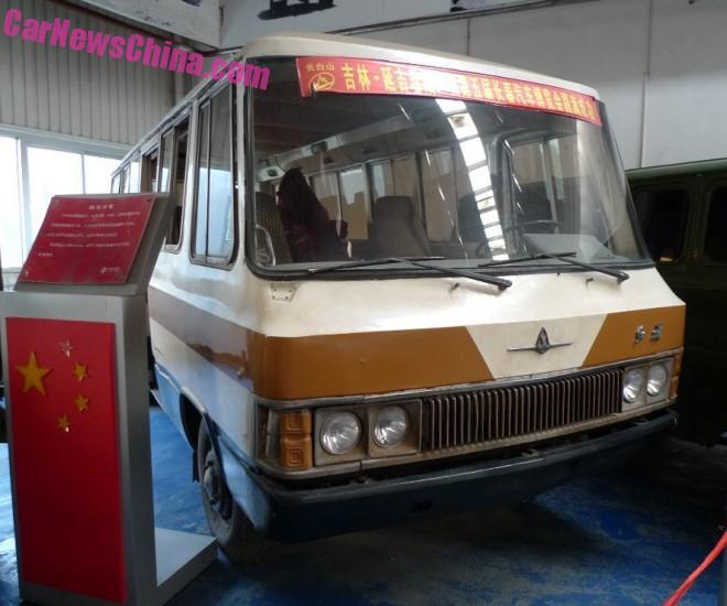 hongqi-ca630-china-6a