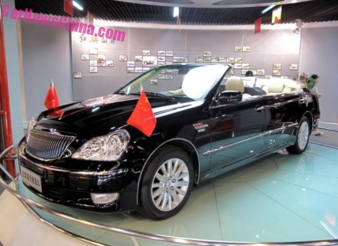 China Car History: the lone Hongqi HQ3 Parade Car