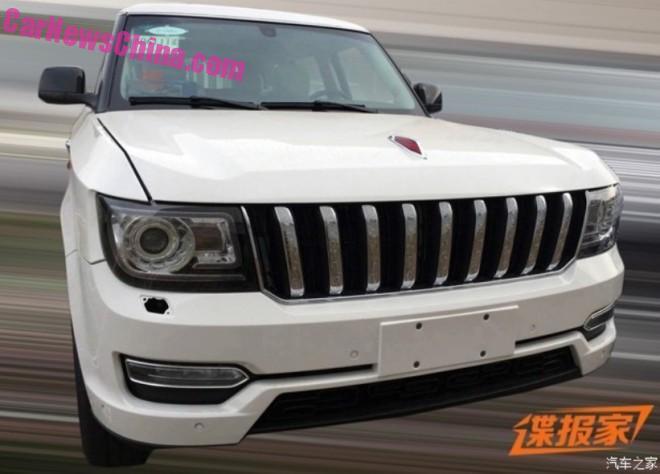 hongqi-ls5-int-5