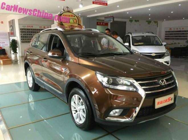 Beijing Auto Huansu S6 SUV arrives at the Dealer in China