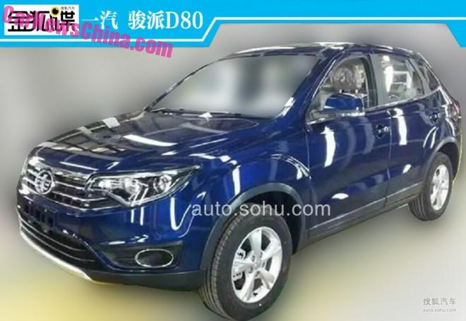 Spy Shots: FAW Junpai D80 SUV is Almost Ready for China