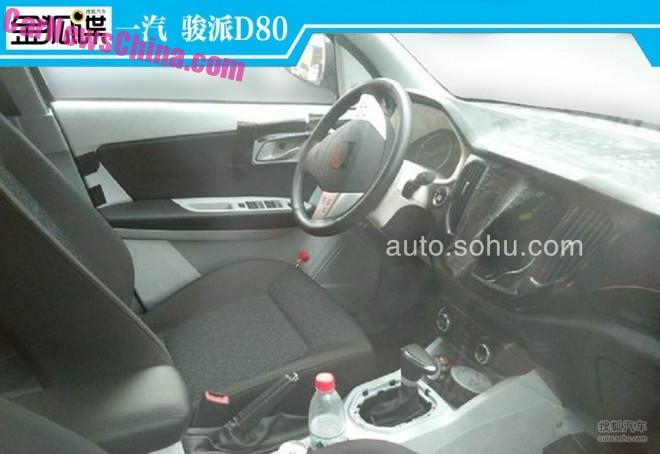 junpai-d80-china-3