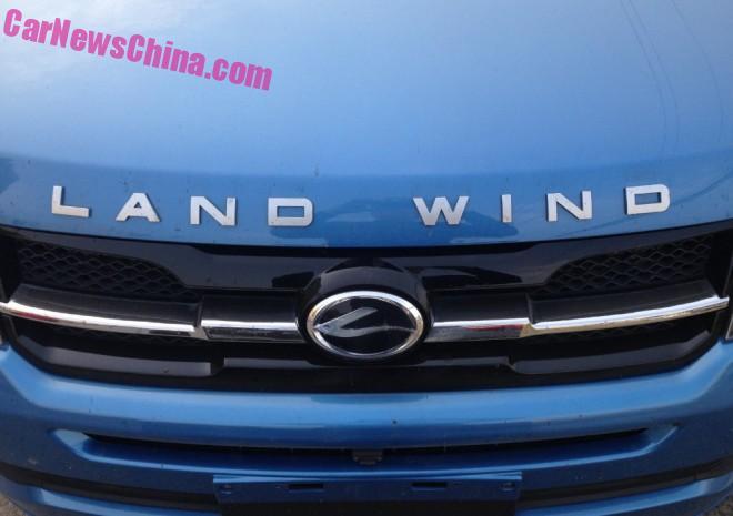 landwind-x7-china-eye-8