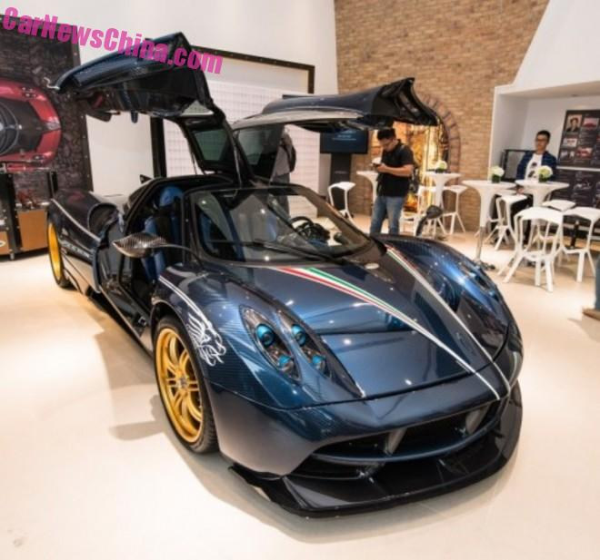 pagani-dinasti-china-launch-02