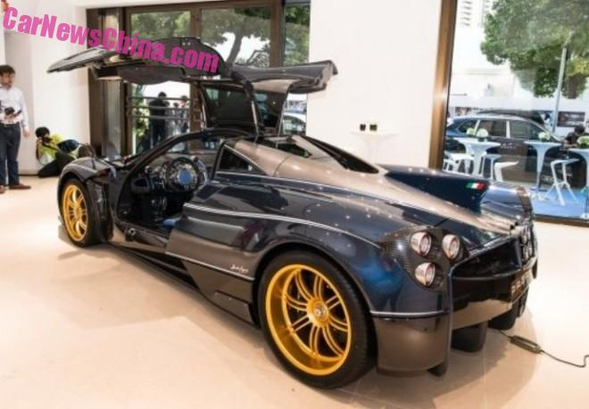 pagani-dinasti-china-launch-0cc2
