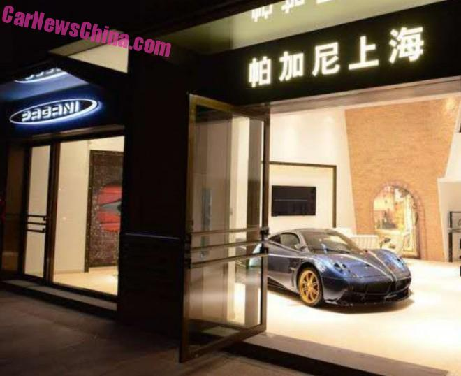 pagani-dinasti-china-launch-l3