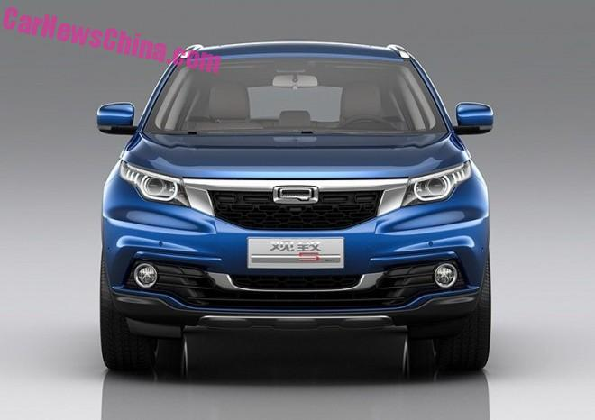 Officially Official: this is the new Qoros 5 SUV for China