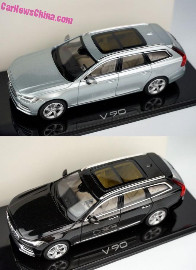 2016 Volvo S90/V90 15