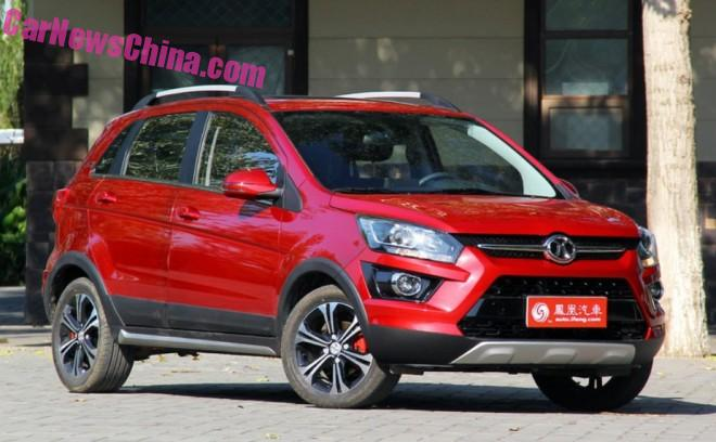 This is the Beijing Auto Senova X25 for China