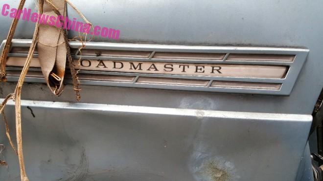 buick-roadmaster-china-7
