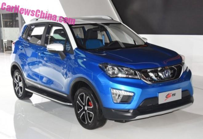 Changan CS15 debuts on the Guangzhou Auto Show in China